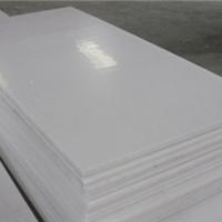供应沈阳PP板材、沈阳PP管件、沈阳PP管材等通用塑料