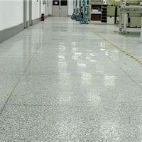 供应水泥混凝土密封固化剂地坪