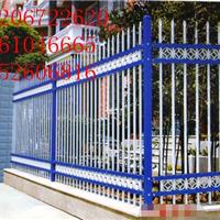 草坪栏杆、PVC塑钢围栏中晶厂家直销九江静电喷涂护栏