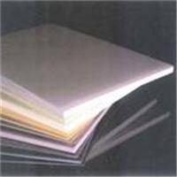 供应LDPE塑料板板