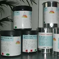 玻璃自干油墨、丝印自干玻璃油墨批发商