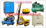 杭州冰拓传动机械有限公司