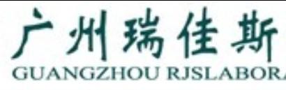 广州瑞佳斯实验设备科技有限公司