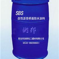 SBS防水涂料生产商