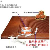 供应托玛琳床垫价格北京托玛琳床垫厂