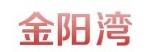 河北金阳湾重工设备有限公司