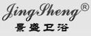 福建省泉州市景盛五金电器有限公司