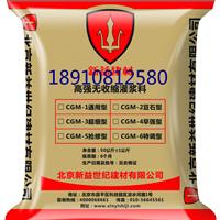 新益世纪环氧树脂胶粘剂(植筋胶)CCTV对话星品牌推荐产品