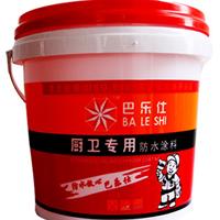 江西赣州家装工程专用防水涂料