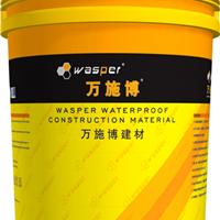 供应水泥基渗透结晶型防水材料
