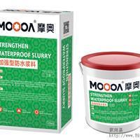 摩奥加强型防水浆料(Ⅱ型)