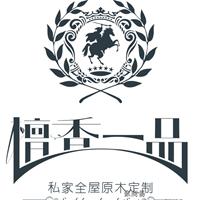广州花间意家具科技有限公司