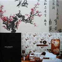 扬子PVC壁纸厂家