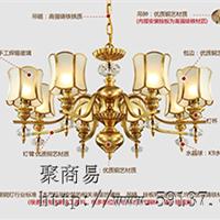 洋房子燈飾