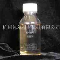 供应油田开采压裂酸化高效活性助排剂