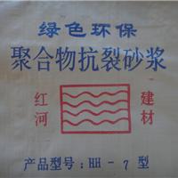 唐山粘结砂浆 抗裂砂浆 保温砂浆生产销售
