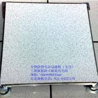 供应上海宜宽PVC防静电地板