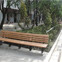 沙滩椅|公园椅|休闲椅|塑木公园椅|户外公园椅
