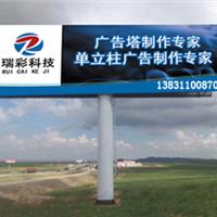 立柱式广告塔牌