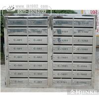 供应批发小区信报箱,小区信报箱价格,信报箱生产厂家