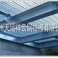 供应平台、楼梯踏步板、水沟盖