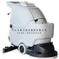 供应珠海洗地机|地面清洗机GM50B
