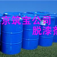 湿拌砂浆用有机硅粉末防水剂