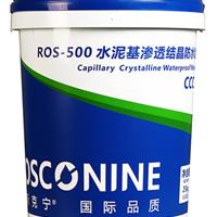 CCCW水泥基渗透结晶防水涂料