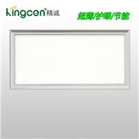 出售kingcen LED 20瓦