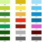 供应南海机械油漆/机床设备漆/汽车漆免费打样