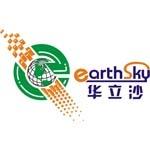 广州市宝来建筑材料科技有限公司