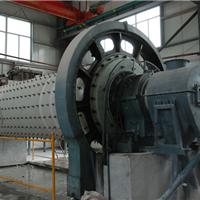 供应的球磨机 加气混凝土设备价格 求购加气混凝土设备