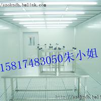 沈飞防静电地板厂家|供应沈飞防静电地板|机房防静电地板