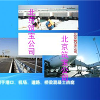 北京石膏防水剂  脱硫石膏防水剂 石材保护剂