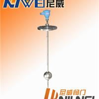 供应干簧式浮球液位控制器