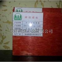 广西桂林建筑模板厂-桂林辉煌木业有限公司
