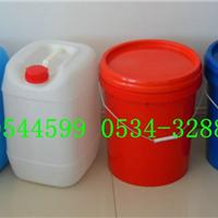 供应20升塑料桶,20L涂料桶
