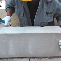 蒸压加气砖砌块专用砂浆