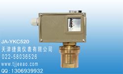 供应工业用抗干扰高灵敏度差压微差压控制器