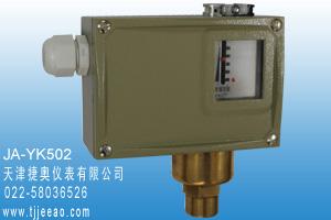 供应工业用机械式高精度差压力控制器