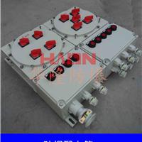 供应高质量,低价位防爆配电箱