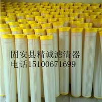 供应搅拌站集尘器KU-920PU粉尘滤芯