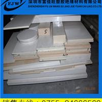 供应PPS板/棒,阻燃性优、达UL94-V0级