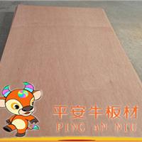 供应平安牛板材UV漆面生态板高档胶合板12mm