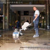 深圳石材护理