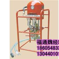 供应ZBQ-5/12化学材料注射泵,气动注浆泵
