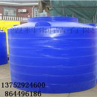 供应5吨塑料桶 1个起批发