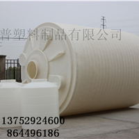 供应防腐储罐 甲醇储罐 塑料容器厂家