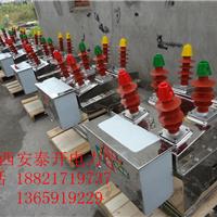 供应zw8-12/630-20户外高压真空断路器