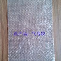 昆明塑料包厂定制昆明环保袋昆明编织袋昆明手提袋